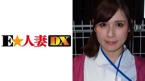 【E★人妻DX】さなえさん 33歳 内科勤務の色白Fカップ人妻さん