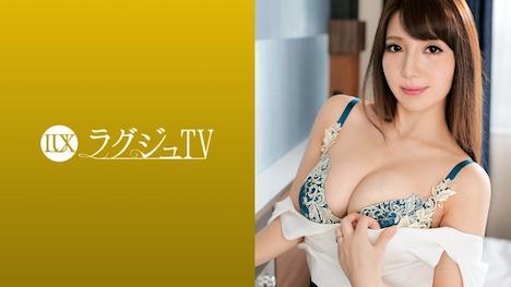 【ラグジュTV】ラグジュTV 985 遠藤可憐 34歳 看護師 1