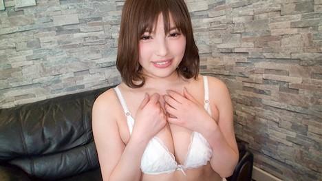 【ハメスタグラム】みずき(24)