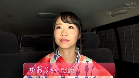 【俺の素人】かおり (21) 浴衣素人 2
