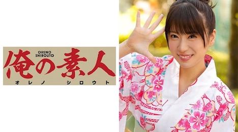 【俺の素人】りん (22) 浴衣素人 1