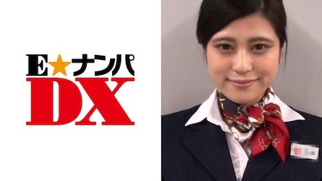 【E★ナンパDX】ゆうかさん 26歳
