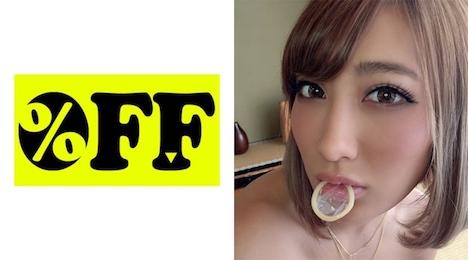 【OFF】あいか (26) ギャル 1