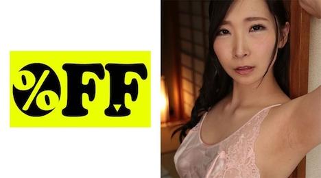 【OFF】ゆりかさん (28) タフネスM女 1