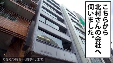 【プレステージプレミアム】あなたの職場へお伺いします。 Case 16 北村さん 24歳 医薬品ネット通販会社 4