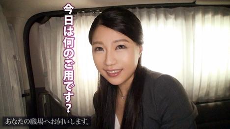 【プレステージプレミアム】あなたの職場へお伺いします。 Case 16 北村さん 24歳 医薬品ネット通販会社 7
