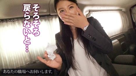 【プレステージプレミアム】あなたの職場へお伺いします。 Case 16 北村さん 24歳 医薬品ネット通販会社 13