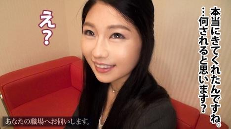【プレステージプレミアム】あなたの職場へお伺いします。 Case 16 北村さん 24歳 医薬品ネット通販会社 15
