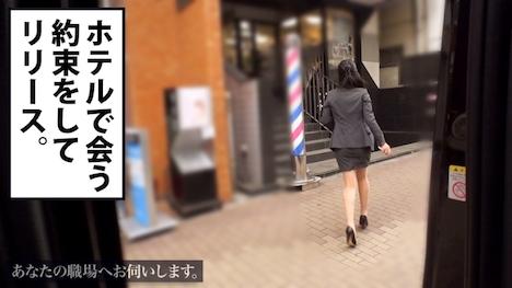 【プレステージプレミアム】あなたの職場へお伺いします。 Case 16 北村さん 24歳 医薬品ネット通販会社 14