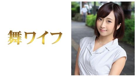 【舞ワイフ】浜崎成美 27歳 人妻 1