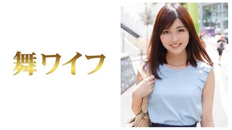 【舞ワイフ】野村彩香 26歳 人妻 1