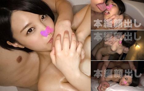 【素人ホイホイ】みごっち(18) T154 B85(C) W58 H86 2 1