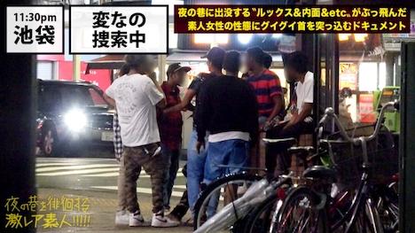 【プレステージプレミアム】夜の巷を徘徊する〝激レア素人〟!! 03 はなさん 23歳 秘密 2