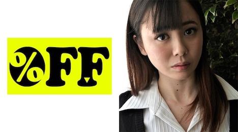 【OFF】あいみ (23) OL 1