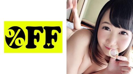 【OFF】まこ (24) ムチムチ巨乳痴女 1