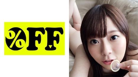 【OFF】たえ (20) フェラの達人 1