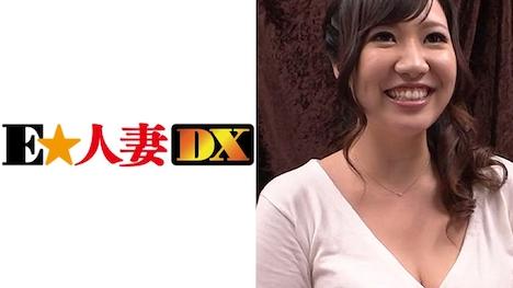 【E★人妻DX】まゆみさん 26歳
