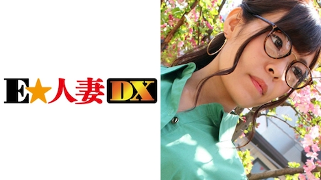 【E★人妻DX】竹内あけみさん 34歳 Gカップスタイル抜群な人妻さん