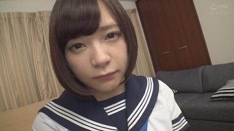 【俺の素人】みお (18) 女子校生 2