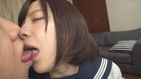 【俺の素人】みお (18) 女子校生 3