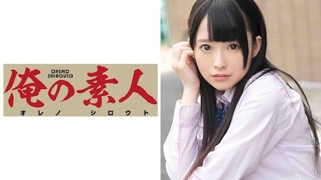 【俺の素人】Rちゃん 女子校生 (超絶美少女) 1
