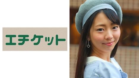 【エチケット】ゆうか(仮名・24歳)