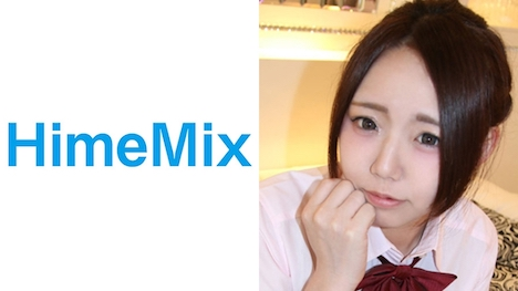 【himemix】イマドキ白ギャルの変態課外授業 ナツ 1
