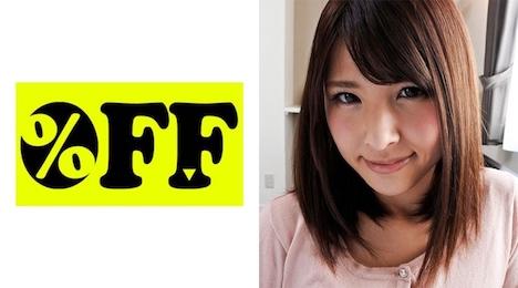 【OFF】せな (24) ムッツリスケベな美女 1