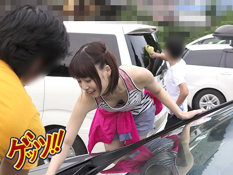 一緒に洗車に来たツレの彼女がまさかのノーブラ 無防備すぎる胸元に、僕フル勃起!!! 親友の目を盗んで、欲求不満な彼女と即ハメ! 優梨まいな