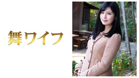 【舞ワイフ】椎名果歩