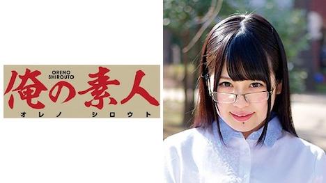 【俺の素人】山田さん 女子大生