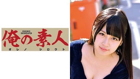 【俺の素人】マイナちゃん 女子大生