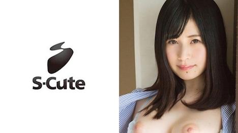 【S-CUTE】maina おっとり美女
