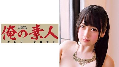【俺の素人】まいさん 渋谷WEB広告会社勤務