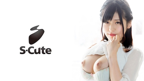 【S-CUTE】maina 色白巨乳