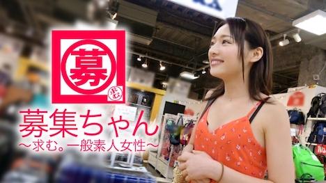 【ARA】【石原さ◯み】22歳【激似美少女】まいちゃん再び参上! まい 23歳 カフェ店員 1
