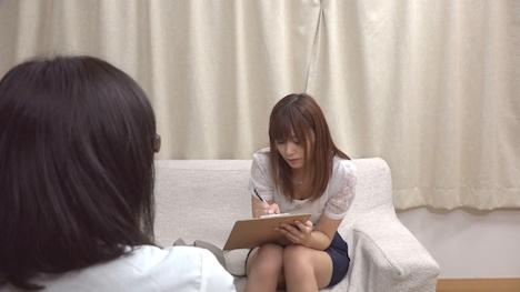 【プレステージプレミアム】渋谷盗撮オイルマッサージ カルテNo 019 ひかる(仮名) 24歳 2
