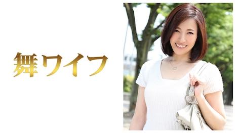 【舞ワイフ】森田朋美