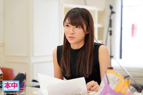 【新作】私の彼氏がAV男優かもしれない…美少女女子大生が疑惑調査のためにAV出演!! 嗣永さゆみ 6