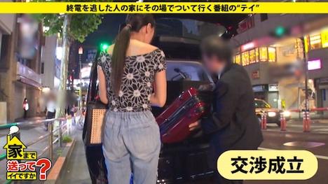 【ドキュメンTV】家まで送ってイイですか? case 109 玲香さん 26歳 ヘアメイク 3