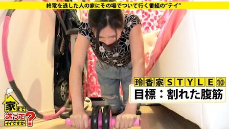 【ドキュメンTV】家まで送ってイイですか? case 109 玲香さん 26歳 ヘアメイク 5