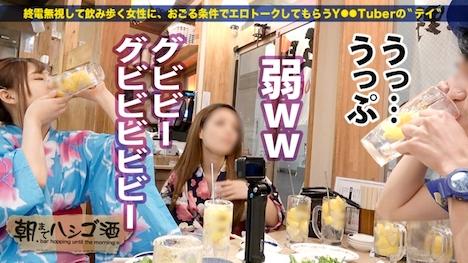 【プレステージプレミアム】朝までハシゴ酒 27 in 上野駅周辺 ゆずきちゃん 22歳 キャバクラ嬢 10