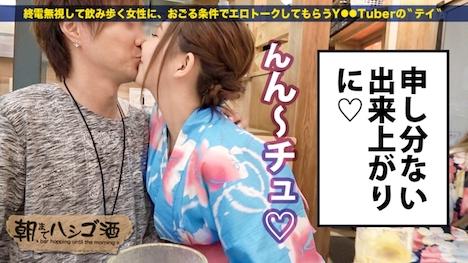 【プレステージプレミアム】朝までハシゴ酒 27 in 上野駅周辺 ゆずきちゃん 22歳 キャバクラ嬢 12