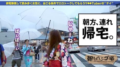 【プレステージプレミアム】朝までハシゴ酒 27 in 上野駅周辺 ゆずきちゃん 22歳 キャバクラ嬢 13