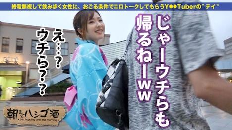 【プレステージプレミアム】朝までハシゴ酒 27 in 上野駅周辺 ゆずきちゃん 22歳 キャバクラ嬢 14