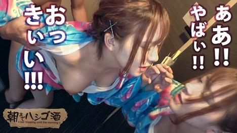 【プレステージプレミアム】朝までハシゴ酒 27 in 上野駅周辺 ゆずきちゃん 22歳 キャバクラ嬢 21