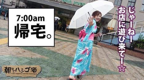 【プレステージプレミアム】朝までハシゴ酒 27 in 上野駅周辺 ゆずきちゃん 22歳 キャバクラ嬢 26