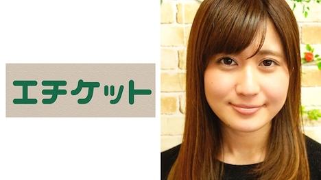【エチケット】エロバラエティ番組「ササヅカちゃんねる」に出た素人女性 ゆうか 22歳。