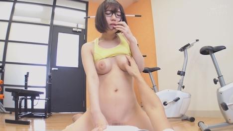 【俺の素人】みつは (20) 爆乳眼鏡女子 7