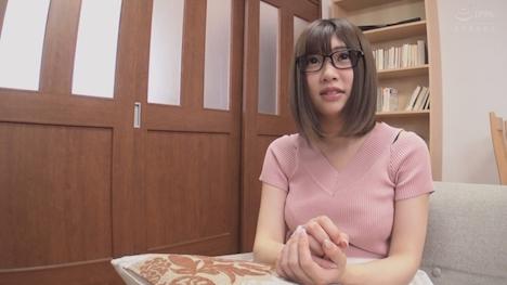 【俺の素人】ゆうな (21) 爆乳眼鏡女子 2